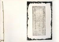 Couverture du Livre des Saunneries